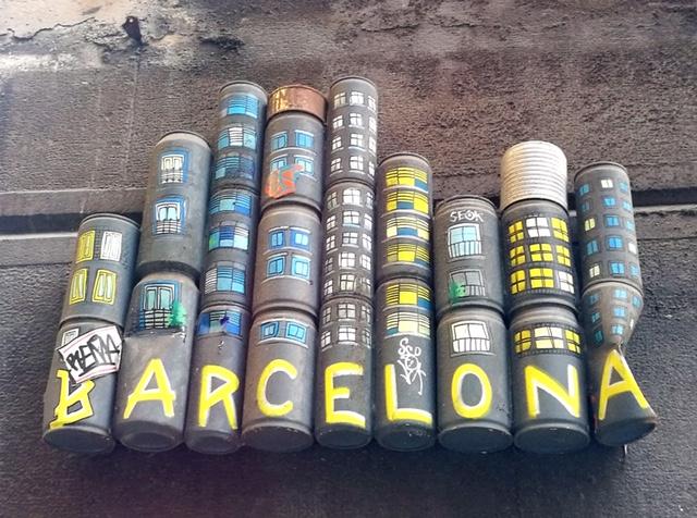 Наши за границей. Испания