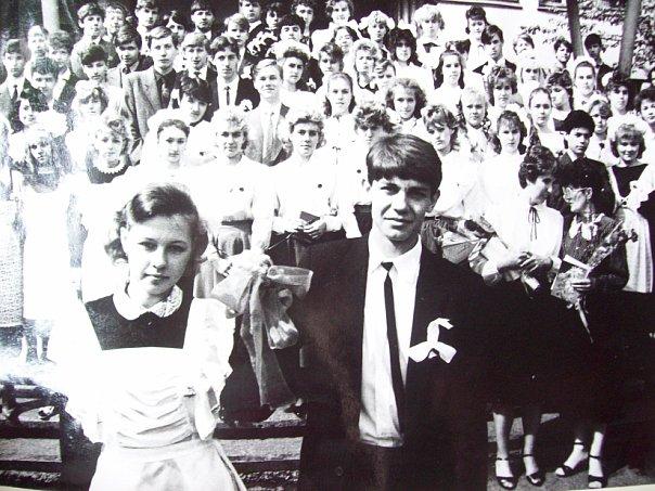 Поль Элюар и его одноклассники