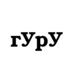 Рисунок профиля (гУрУ)